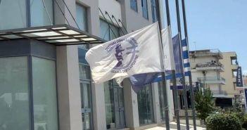 Η Περιφέρεια Δυτικής Ελλάδας συμμετέχει στο εθνικό πένθος