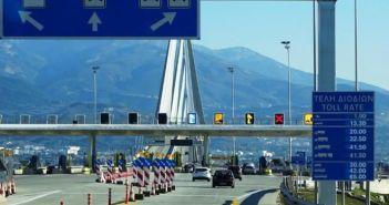 Γέφυρα Ρίου – Αντιρρίου: Η μπάρα σηκώθηκε και ο οδηγός… πάτησε γκάζι – Έφυγε χωρίς να πληρώσει διόδια