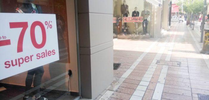 Αγρίνιο – Μεσολόγγι: Ευκαιρία για τους εμπόρους οι εκπτώσεις! – Θα αγγίξουν το 70%