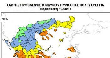 """Πολύ υψηλός κίνδυνος πυρκαγιάς στη Δυτική Ελλάδα αύριο – Λίγο πριν το """"κόκκινο"""" η Αιτωλοακαρνανία – ΔΕΙΤΕ ΤΟΝ ΧΑΡΤΗ"""
