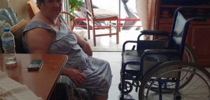 """Δυτική Ελλάδα: Ξεσπά ηλικιωμένη – """"Εμένα με έκρινε με ποσοστό αναπηρίας 50% ενώ δεν έχω πόδια… αλλά ο Φλώρος αποφυλακίστηκε!"""""""