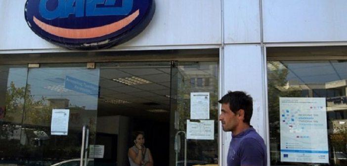 ΟΑΕΔ: Προσλήψεις 500 ατόμων για 2 έτη – Θέσεις και στην Αιτωλοακαρνανία (ΔΕΙΤΕ ΤΗΝ ΠΡΟΚΗΡΥΞΗ)