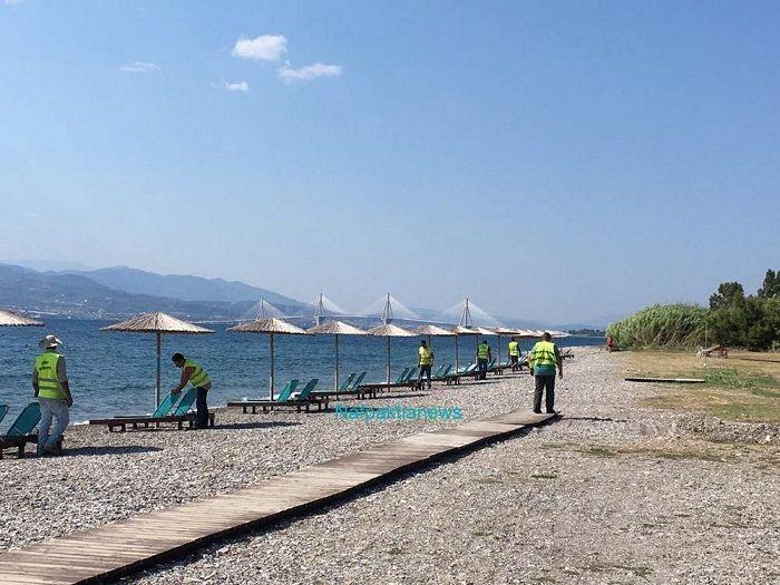 Δωρεάν ξαπλώστρες στην παραλία της Παλαιοπαναγιάς Ναυπάκτου (VIDEO)