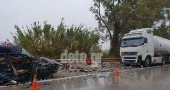 Δυτική Ελλάδα: Τραγωδία με δύο νεκρούς και δυο τραυματίες – Καραμπόλα με τέσσερα οχήματα – Πανικός στα Τσουκαλέικα (ΔΕΙΤΕ ΦΩΤΟ)