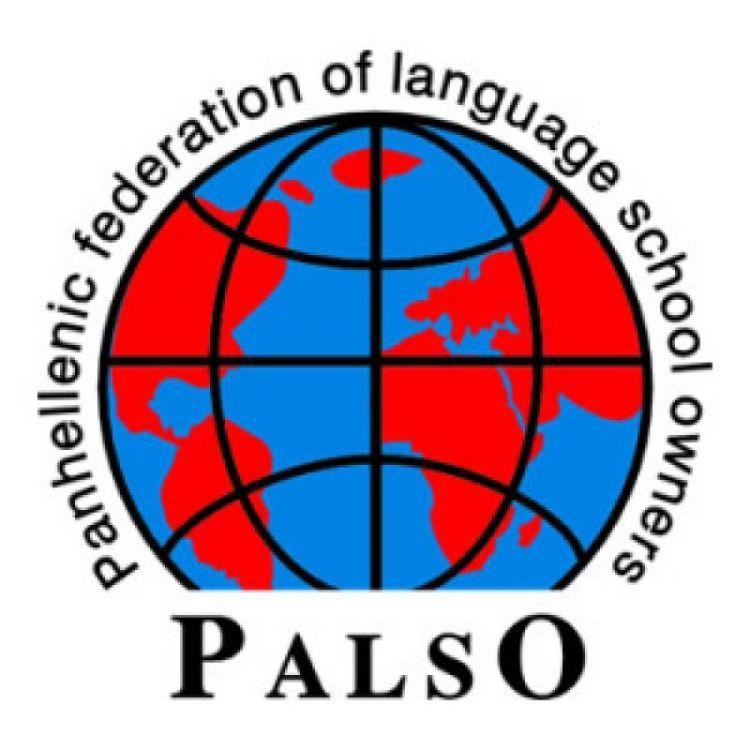 Ανακοίνωση του Συλλόγου Ιδιοκτητών Κέντρων Ξένων Γλωσσών Αιτωλοακαρνανίας