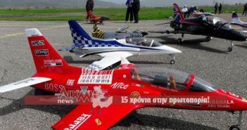 Αγώνες Αεροσκαφών στο Αεροδρόμιο Μεσολογγίου
