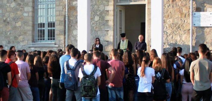 Στη Γαβαλού για τον αγιασμό ενόψει της νέας σχολικής χρονιάς η Μαρία Τριανταφύλλου (ΔΕΙΤΕ ΦΩΤΟ)