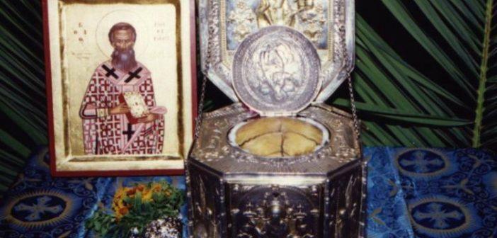 Το θαύμα του Αγίου Βησσαρίωνα που απάλλαξε τη Λευκάδα από την πανώλη…