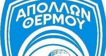 Ανακοίνωση του Απόλλωνα Θέρμου για τον Πρόεδρο της Τ.Κ. Πέρκου