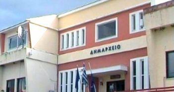 Σωματείο Εργαζομένων Δήμου Μεσολογγίου: Συγκρότηση εκ νέου σε σώμα του Διοικητικού Συμβουλίου