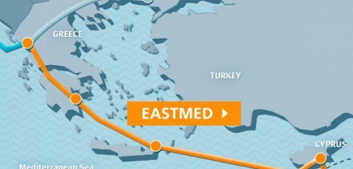 Προχωρούν οι διαδικασίες για τον αγωγό EastMed – Που βρισκόμαστε σήμερα