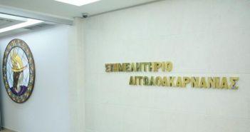Κάλεσμα στήριξης του Τηλεμαραθωνίου για τις Δομές Υγείας από το Επιμελητήριο Αιτωλοακαρνανίας