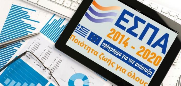 ΕΣΠΑ Δυτικής Ελλάδας: Με απορρόφηση στο 5%(!) σε αναζήτηση plan b για τις υποδομές