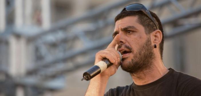 Αγρίνιο: Συγκέντρωση από την ΑΝΤΑΡΣΥΑ για την επέτειο δολοφονίας Φύσσα