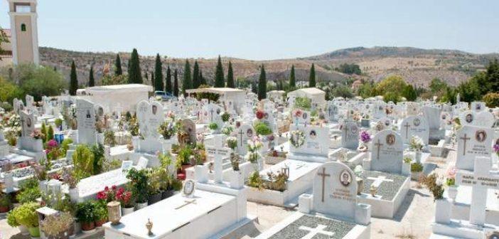 Δήμος Αγρινίου: Προσλήψεις για τις ανάγκες των κοιμητηρίων