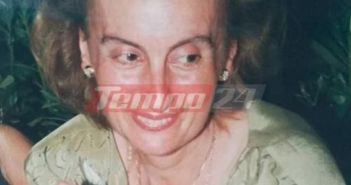 """Δυτική Ελλάδα: """"Έφυγε"""" η Μαρία Κριμπά, της γνωστής επιχειρηματικής οικογένειας – Αύριο η κηδεία της (ΔΕΙΤΕ ΦΩΤΟ)"""