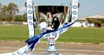 Τοπικό ποδόσφαιρο: Αποτελέσματα 1ης φάσης Κυπέλλου Αιτωλοακαρνανίας
