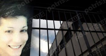 Νέο σοκ στην Δυτική Ελλάδα: Νεκρή η 21χρονη Μαρία Λέτσιου – Βρέθηκε κρεμασμένη στα κρατητήρια της αστυνομίας (ΔΕΙΤΕ ΦΩΤΟ)