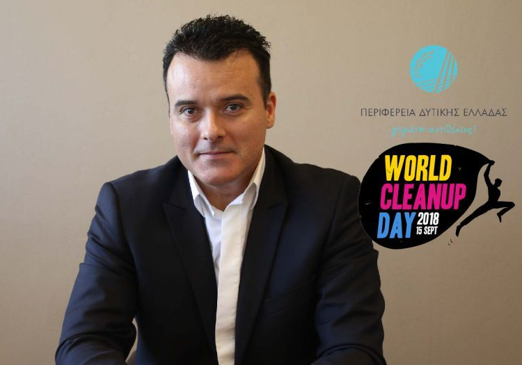Δυτική Ελλάδα: Μήνυμα Μπαλαμπάνη για την Παγκόσμια Ημέρας της Γης