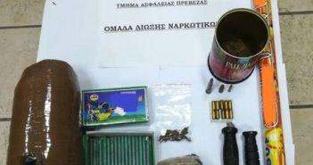 Συνελήφθησαν στην Πάργα για κατοχή και διακίνηση ναρκωτικών ουσιών (ΔΕΙΤΕ ΦΩΤΟ)