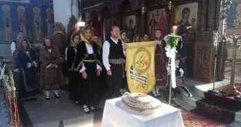 Άγιος Κωνσταντίνος: Εκδηλώσεις μνήμης και τιμής για την 96η Επέτειο από την Μικρασιατική καταστροφή (ΔΕΙΤΕ ΦΩΤΟ)