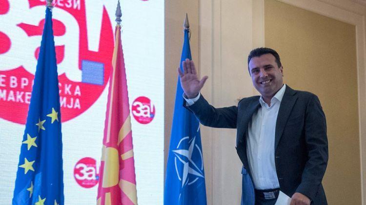 Σκόπια: Δημοψήφισμα – ναυάγιο με συμμετοχή μόλις 35%