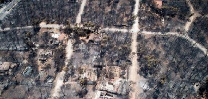 Μάτι: Ο εισαγγελέας καλεί Δούρου, Ψινάκη και άλλους 18 για τη φονική πυρκαγιά