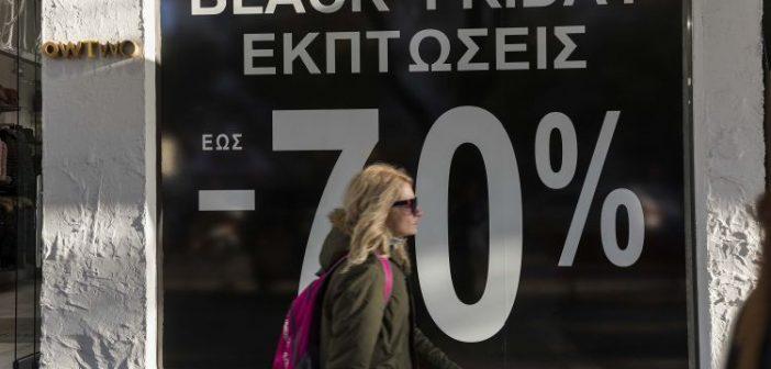 Black Friday 2018: Πότε πέφτει η «Μαύρη Παρασκευή» των μεγάλων εκπτώσεων