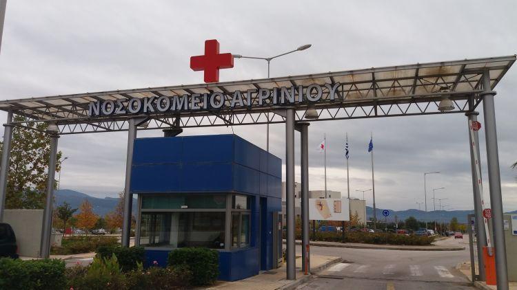 Ανέλαβαν υπηρεσία στο Νοσοκομείο Αγρινίου δύο ακόμα επικουρικοί γιατροί