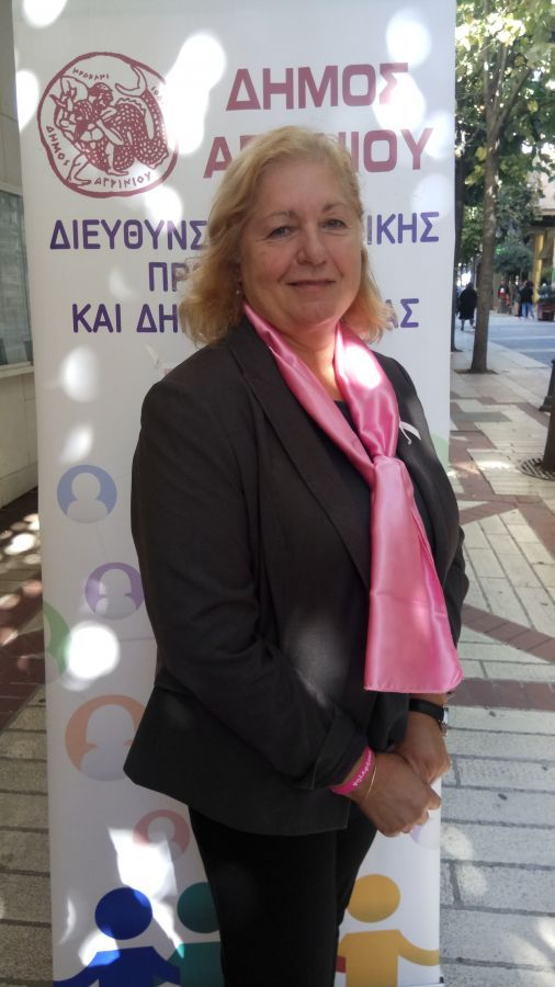 andrea-apostolopoulou