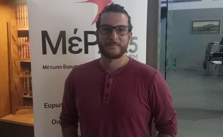 ΜέΡΑ 25 από Αγρίνιο: «Δεν θέλουμε να πουλάμε συναίσθημα, αλλά μία ρεαλιστική πολιτική ανυπακοή»