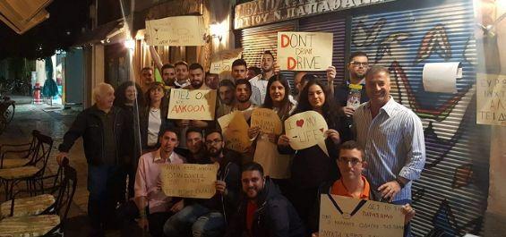 """Μεσολόγγι: Νύχτα χωρίς Αλκοόλ"""" με """"άρωμα"""" φοιτητών του ΤΕΙ (ΔΕΙΤΕ ΦΩΤΟ)"""