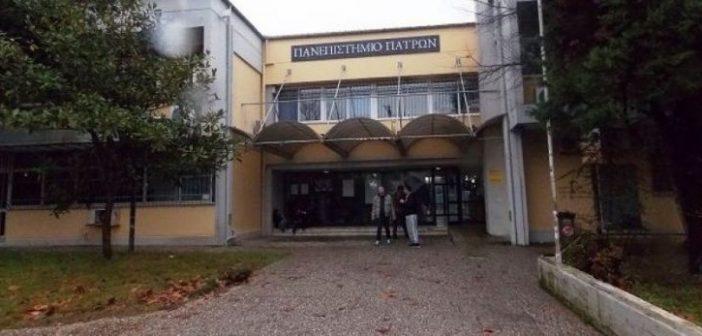 Αγρίνιο: Κατάληψη από τους φοιτητές του ΔΠΦΠ για το νομοσχέδιο Γαβρόγλου