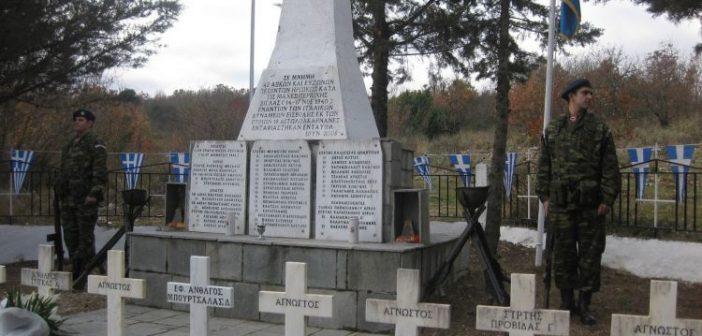 Επιμνημόσυνη δέηση για τους Αιτωλοακαρνάνες πεσόντες στη μάχη της Γκραμπάλας