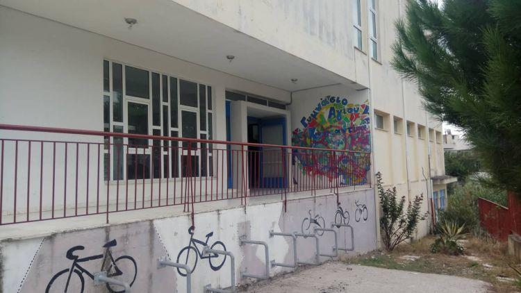 gymnasio-agiou-konstantinou (1)