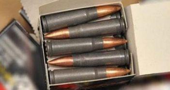 Έρευνες σε οικία στο Καινούργιο για υπόθεση οπλισμού