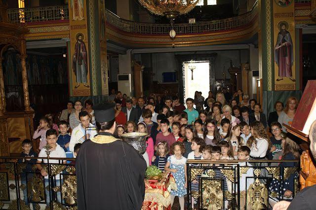 Αγιασμός κατηχητικών σχολείων Aγίας Τριάδας Αγρινίου (ΔΕΙΤΕ ΦΩΤΟ)