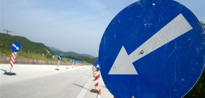 Ιόνια Οδός: Κυκλοφοριακές ρυθμίσεις στο τμήμα από Ρίγανη έως Άρτα