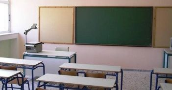 Ναύπακτος: Πρόσκληση για ενισχυτική διδασκαλία σε ευπαθείς ομάδες