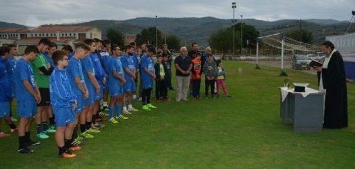 Αγιασμός περιόδου 2018 – 2019 στην ομάδα του Αμβρακικού Λουτρού (ΔΕΙΤΕ ΦΩΤΟ + VIDEO)