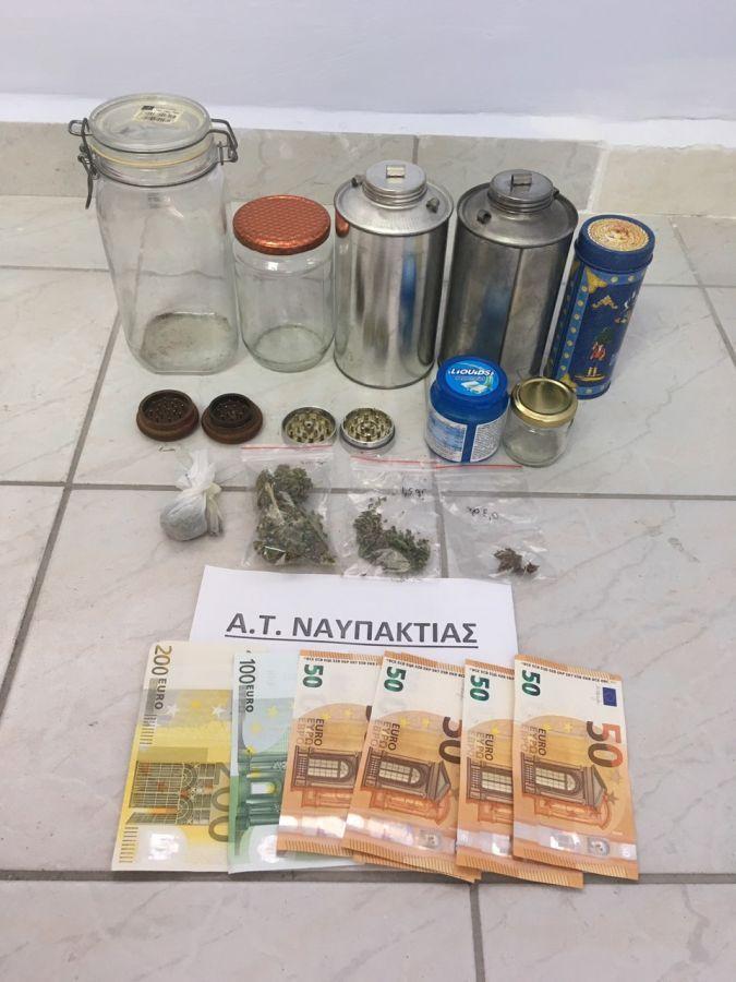 Συλλήψεις για ναρκωτικά στη Ναύπακτο – Εντοπίστηκαν ουσίες σε σπίτια νεαρών (ΔΕΙΤΕ ΦΩΤΟ)