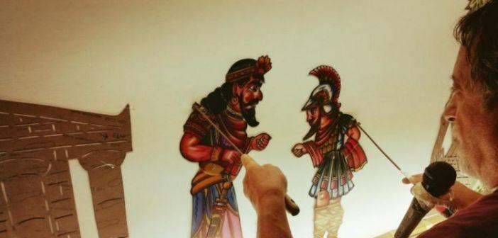 «Ο Καραγκιόζης και ο Μινώταυρος» από τον Χρήστο Πατρινό έρχεται στο Αγρίνιο (ΔΕΙΤΕ ΦΩΤΟ)