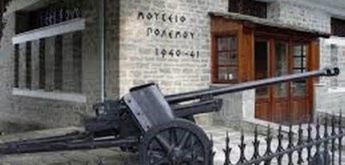 Γυμνάσιο Νεοχωρίου: Ευχαριστήριο για την ξενάγηση στο Πολεμικό Μουσείο Καλπακίου