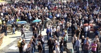 Αγρίνιο: Απεργιακό κάλεσμα από την ΟΑΣ Αιτωλοακαρνανίας