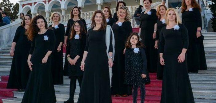 Η χορωδία «Αγία Σκέπη» από το Αγρίνιο στο 10ο Διεθνές Φεστιβάλ Φιλαρμονικών Χορωδιών και Ορχηστρών