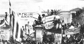ΣΥΡΙΖΑ Μεσολογγίου: «45 χρόνια από την εξέγερση του Πολυτεχνείου! Μάχη της μνήμης ενάντια στη λήθη!