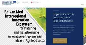 Δυτική Ελλάδα: Διαγωνισμός για καινοτόμες ιδέες στον τομέα της Αγροδιατροφής