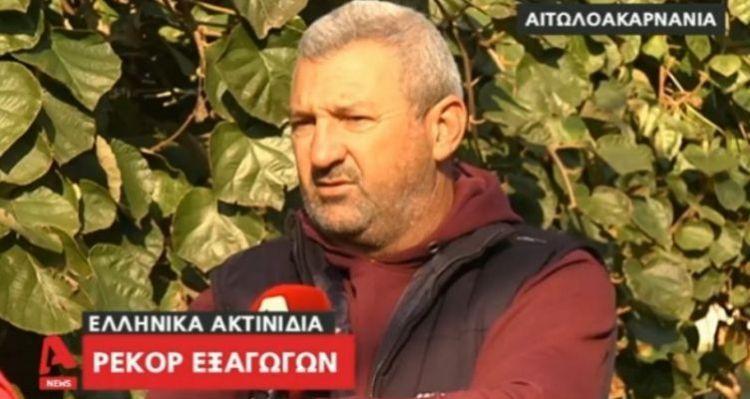 Αιτωλοακαρνανία: Κάποτε καλλιεργούσαν καπνά και τώρα ακτινίδια (ΔΕΙΤΕ VIDEO)