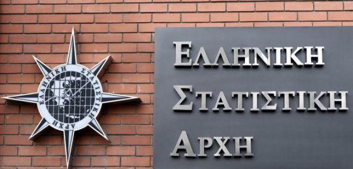Συνεργάτες για τις στατιστικές έρευνες Ιανουαρίου – Αυγούστου 2019 ζητά η ΕΛΣΤΑΤ