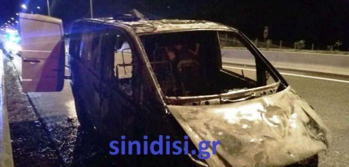 Ευηνοχώρι: Πανικός τα ξημερώματα στην Ιόνια Οδό – Κλούβα τυλίχτηκε στις φλόγες! (ΔΕΙΤΕ ΦΩΤΟ)